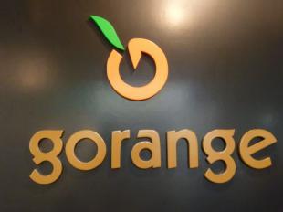Gorange